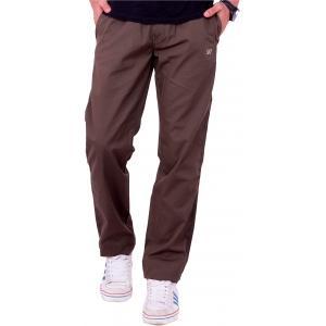 Origin Solid Men's Track Pants