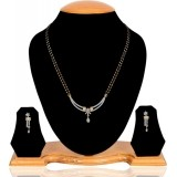 American Diamond Alloy Jewel Set