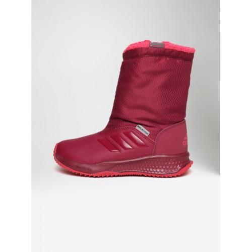 Buy Adidas Kids Burgundy RAPIDASNOW K High-Top Training Shoes online ... c4c45797e587