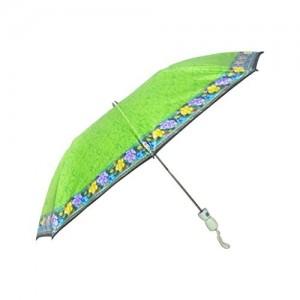 Fendo Green Folding Umbrella (400116_b)
