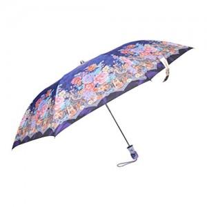 Fendo Multi-Colour Folding Umbrella (400183_2)