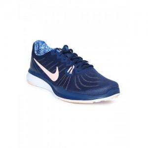 a2f02767b897 Buy Nike W Lunar Exceed Tr Grey Mesh Running Shoes online