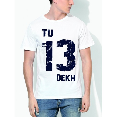 Elepants Graphic Print Men's Round Neck White T-Shirt