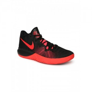 b0f977e5132a Buy Nike Men Red   White ZOOM Witness LeBron James Mid-Top ...