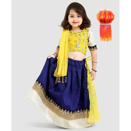 Aglare Blue & Yellow Embroidery Work Half Sleeves Choli With Lehenga & Dupatta Set