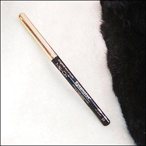MeOn Me-On Eyepnotyz Super Glide Eyeliner Pencil, Black