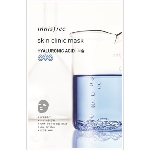 Innisfree Skin Clinic Mask - Hyaluronic Acid(20 ml)