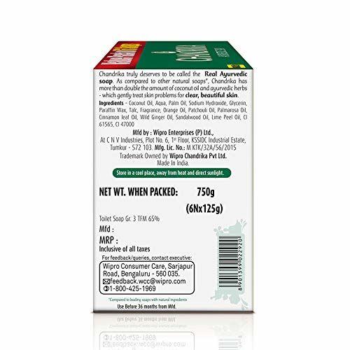 Chandrika Ayurvedic Soap, 125g (Pack Of 6)