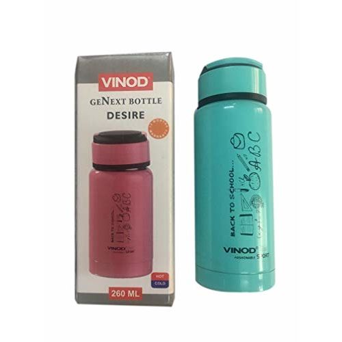 Vinod Inside Stainless Steel Water Bottle for School Kids (Green,260ml)