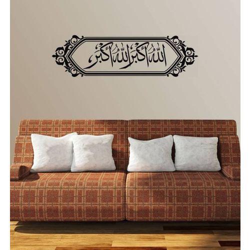 MARVELLOUS Decorative Wallpaper(30 cm X 90 cm)