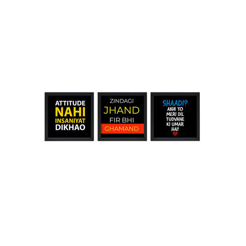 nest ART Set of 3 Black Funny Quote Wall Art