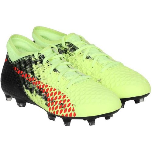Puma Boys Lace Football Shoes(Yellow)