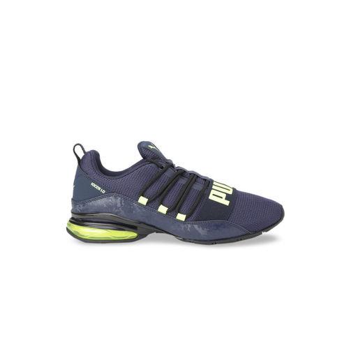 Puma Men Navy Blue Mesh Lightweight Cell Regulate Camo Running Shoes