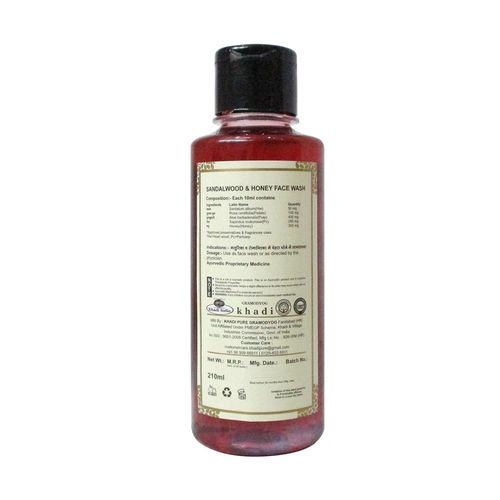 Khadi Pure Herbal Sandalwood Honey Face Wash - 210ml