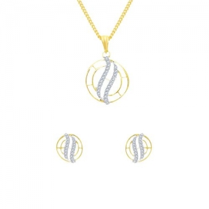 MFJ Fashion Jewellery gold brass pendant and earring