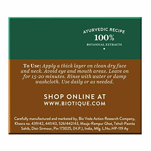 Biotique Bio Clove Purifying Anti Blemish Face Pack, 75g