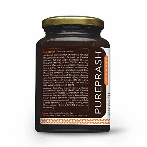 Cureveda Herbal Pureprash For Immunity Support for all age groups- Jaggery based, sugar free Chyawanprash (500gms)