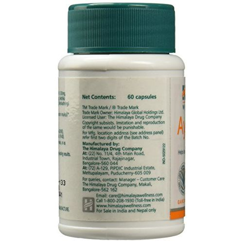 Himalaya Wellness AyurSlim Capsules - 60 Pieces (Weight Management)