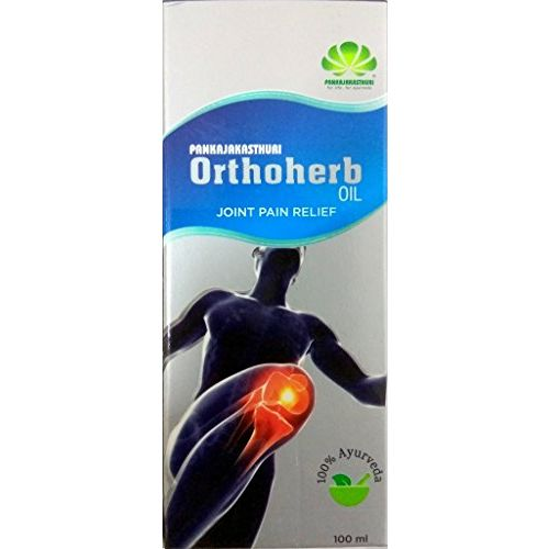 PANKAJAKASTHURI Ayurvedic Orthoherb Oil (100 ml) - Pack of 3