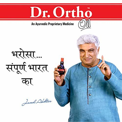 Dr Ortho Pain Relief Oil - 120 ml (Pack of 1)