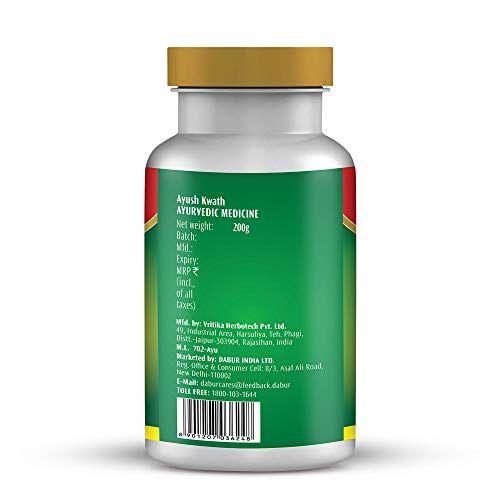 Dabur Ayush Kwath Kaadha- 100% Ayurvedic Kaadha for Immunity Boosting and Cough & Cold - 200 g