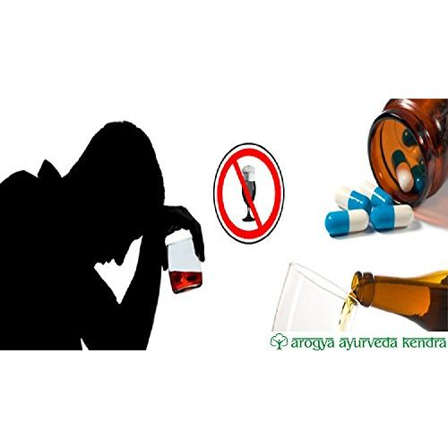 Dee QuitSilver Dee Quit Silver De- Addiction Medicine for Alcohol, Smoking and Tobacco - 2 Month Course