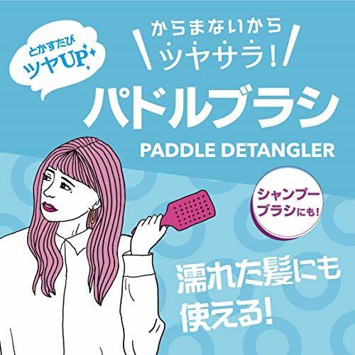 Wet Brush Paddle Detangler, Pink