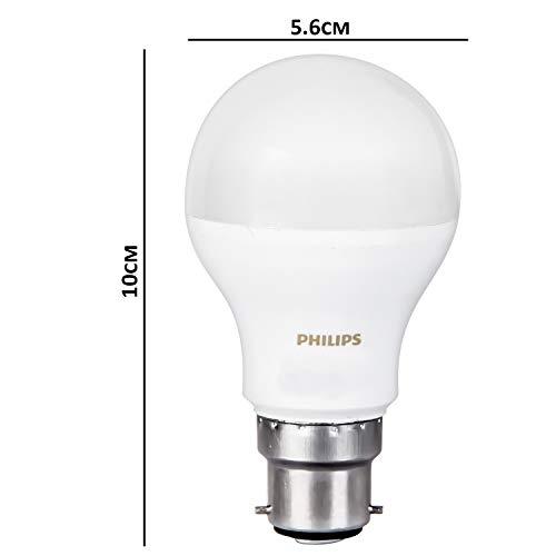 Philips Base B22 9-Watt LED Bulb (Pack of 3, Cool Day Light) (Cool Day Light)