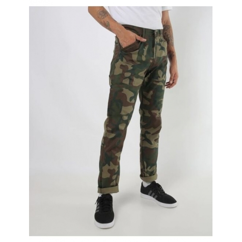 Camouflage Print Tapered Fit Trousers
