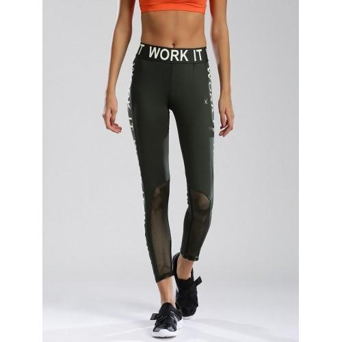 Buy HRX By Hrithik Roshan Green Printed Tights Yoga Pants