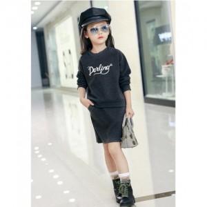 Funky Baby Darling Printed Skirt & Top Set - Grey