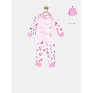 mothercare Kids Pack of 2 Night Suits 5021467259423