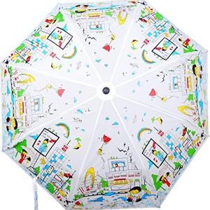 Cheeky Chunk White Printed Nylon Folding Umbrella