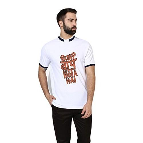 e29bb47a7 ... Tshirt (Brandsoon Men's Matty Round Neck White & Blue Digital Print T- Shirt ...