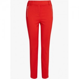 Next Skinny Zip Jeggings