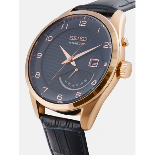 Online Beauty Grooming Journalist Blogger Of The Year: Buy SEIKO Kinetic Men Navy Skeleton Multifunction Dial