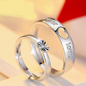 19 Likes Love Gifts Silver Metal Alloy Couple Ring