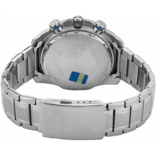 Casio Silver Round Analog Watch - EX377 (EQS-600D-1A2UDF)